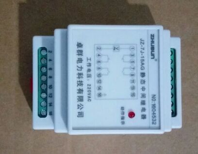 SRTT静态时间继电器