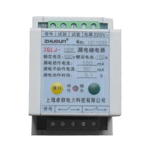 可选漏电继电器(导轨式)
