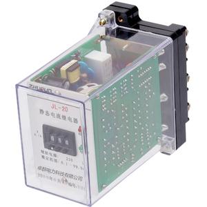 99a;   此类有源电流继电器为常规壳体(固定式,凸出式,嵌入式),如需安