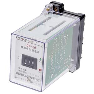 、DY-21D系列电压继电器(以下简称继电器)用于发电机、变压器及输电线路的电压升高(过电压保护) 或电压降低(低电压闭锁)的继电保护回路中。 图 1 背后端子接线图 2 结构和工作原理 继电器采用JK–1型壳体,其外形尺寸、背后端子及安装开孔图见附录2。背后端子接线图见图1。 继电器是瞬时动作电磁式继电器,当电磁铁线圈上加规定电压时,衔铁克服反作用力矩而处于动作状态。 过电压继电器:当电压升高至整定值(或大于整定值)时,继电器立即动作,动合触点闭合,动断触点断开。当电压降低至0.
