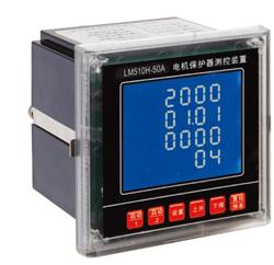 LM510H系列电动机保护器