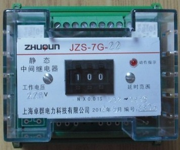 jz-7gy端子排中间继电器接线图.工作原理