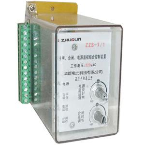 继电器型号_继电器接线图