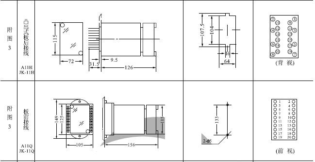 2,本继电器为动作延时型数字时间继电器,由进口cmos集成电路构成