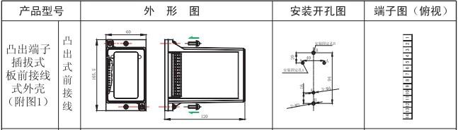 16脚24v继电器接线图