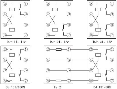 dj-131电磁式电压继电器